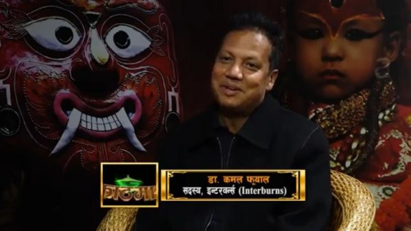 Burn Prevention Message on national TV in Nepal